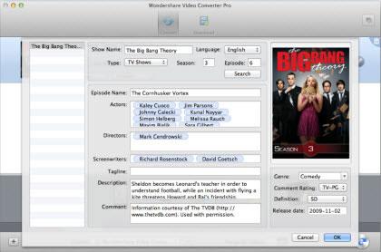 Более организованная библиотека iTunes